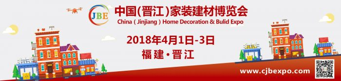 http://nfonline.co.za/china-trader-invite-you-to-chinajinjiang-international-decoration-building-material-expo-2019-3-30-2019-4-7/